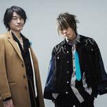 GRANRODEO、ファンクラブ限定2人アコギ旅と2つの『ROCK☆SHOW』の開催を発表