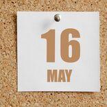 今日は何の日?【5月16日】