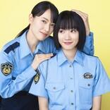戸田恵梨香&永野芽郁、初共演の互いの印象は「太陽みたいな人」「カッコいい女性」
