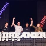 中村倫也と宇佐美正パトリックがLDH martial arts所属の格闘家に ABEMA『格闘DREAMERS』最終試合をへて決定