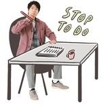"""逆""""TO DOリスト""""作る!? 心のモヤモヤを改善する5つのメソッド"""