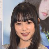 桜井日奈子 役作りで初めて髪染めた!照明で「素敵なピンクに」 ファン「雰囲気違う」と驚きの声