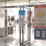 緊急事態宣言の中で一般来場者は入れ替え制 文学作品展示即売会『第三十二回文学フリマ東京』開催