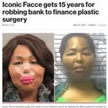 美容整形手術の費用のため銀行強盗を働いたトランスジェンダーの女(米)