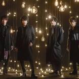 シド、新曲「慈雨のくちづけ」がアニメ『天官賜福』のオープニングテーマに決定