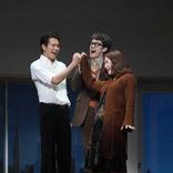 ウエンツ瑛士 17日開幕主演ミュージカルに自信「胸を張ってできます」