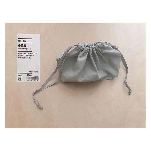 綿オックス巾着袋