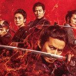 岡田准一主演映画『燃えよ剣』、1年以上の延期を経てついに公開日決定! ファンの反応は?