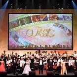 『ディズニー・オン・クラシック ~夢とまほうの贈りもの』が開幕 『美女と野獣』や『ピノキオ』をはじめ、世界初披露の「オリジナル組曲」も