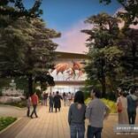 『ハリー・ポッター』体験型施設「スタジオツアー東京」正式着工 としまえん跡地に2023年前半オープン予定