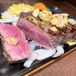 【正直レビュー】『いきなり!ステーキ』が大幅値下げをしていたので初心者だけど行ってみた感想「これは安い!……のか?」