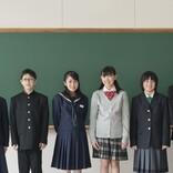 学校の制服「あった方がいい」が約9割だけど…広がるジェンダーレス制服、選びづらさも?