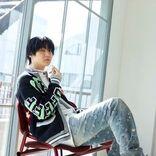 桜田通、パールを纏った7daysコーデ披露「僕のどんな私服にも合います」