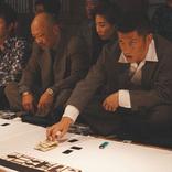 元サッカー日本代表・播戸竜二、松坂桃李の主演映画『孤狼の血 LEVEL2』で俳優デビュー「賭博でも何でも、やる時はやるぞ」