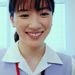 こんなOLが会社にいたらなあ。永野芽郁の可愛い制服姿に癒される。映画『地獄の花園』衝撃の本編冒頭ノーカット8分