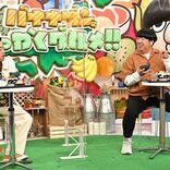 THE RAMPAGE吉野北人 『バナナマンのせっかくグルメ!!』スタジオゲストで登場