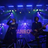 "GRANRODEO、『GRANRODEO LIVE 2021 ""Rodeo Coaster""』のライブレポートが到着"