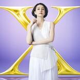 米倉涼子『ドクターX』2年ぶり新シリーズ10月スタート! 「原点に戻って」意気込み語る