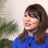 元モー娘。小川麻琴、韓国のオトナ女優風に変身 スタジオ驚がく「10歳若く見える!」