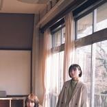 元乃木坂46・桜井玲香が映画初主演 岡崎紗絵・三戸なつめ共演『シノノメ色の週末』公開が決定