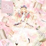 神田沙也加 ボカロカバーシリーズCD『MUSICALOID #38 Act.3』アルバム発売!