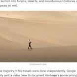 「ストリートビューに地元の写真がない」故郷の画像をGoogleマップに追加するため1人で撮影を敢行した男性(ジンバブエ)<動画あり>