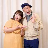 餅田コシヒカリ「最近カトパンよりライザップ前の佐藤仁美に似てると言われる」