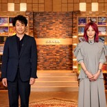 LiSA、今夜の「SONGS」に出演 憧れのSPEED・島袋寛子サプライズ登場に号泣