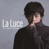 ポップオペラ界の貴公子 藤澤ノリマサ初のオリジナルフルアルバム『La Luceーラ・ルーチェー』が発売