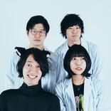 chocol8 syndromeと新オールP内服液のタイアップが決定! 『オールでPPP』が日本テレビの「バズリズム02」で放送決定!