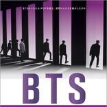 世界中に広がる「BTS現象」を6つの章と30以上のキーワードでひもとく決定版 『BTS オン・ザ・ロード』発売!