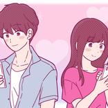 現代のトレンド!【ネット恋愛】のメリット・デメリットって?