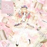 神田沙也加、ボカロカバーアルバム第3弾5/19リリース、オンラインライブ&トーク会開催決定