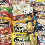 """【奇跡】スーパーに売ってる『生ラーメン』を全種類まぜたら … """"あのラーメンの味"""" にそっくりだ~っ!!!"""