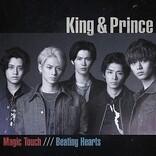 【先ヨミ】King & Prince『Magic Touch/Beating Hearts』40万枚で現在シングル1位