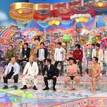 『アメトーーク!』バイきんぐ・錦鯉・コウメ太夫らが事務所の実情を大暴露!