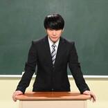 柳楽優弥主演『二月の勝者』 1年の延期を経て10月放送決定「とてもドキドキしています」