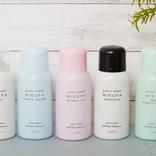 地肌と髪をダブルケア! 香り豊かな『ミーファ フレグランスUVスプレー』を5種類全部おためし!