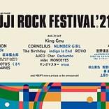 【FUJI ROCK FESTIVAL '21】ラインナップ第2弾発表