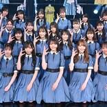 """日向坂46が投票する""""アイドル総選挙""""1位は「アイドルを通り越して表現者」"""