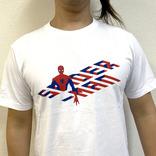 いまユニクロの『マーベルTシャツ』が最高にカッコイイ! 隠れUTマニア「歴代1位の充実度かもしれない」
