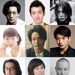 中村倫也、劇団☆新感線と5年ぶりタッグ 安倍晴明役で吉岡里帆&向井理と共演