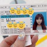 紗栄子と破局報道の18歳、丸刈りに/中川翔子の本名に反響