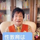 74歳でTikTokにハマった尾木ママ「私のコメント欄には炎上も悪口もないのよ」