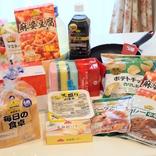 54円のカレー、78円の食パン…スーパーのPB商品は100均よりおトク!