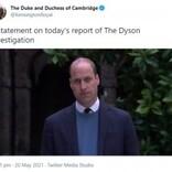 ウィリアム王子、英BBCを激しく非難 亡き母ダイアナ妃の「恐怖心と妄想を煽った」