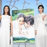 倉科カナがワイン2本空けて熱演! 映画『女たち』の激しすぎる撮影現場