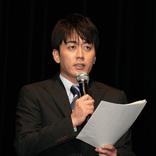 『ぴったんこカンカン』打ち切りへ!? 安住紳一郎アナ卒業で視聴者離れ確実