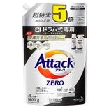 【Amazonタイムセール祭り】アタックゼロが30%オフ、キリンのミネラルウォーター2Lが107円/1本とまとめ買いのチャンス!