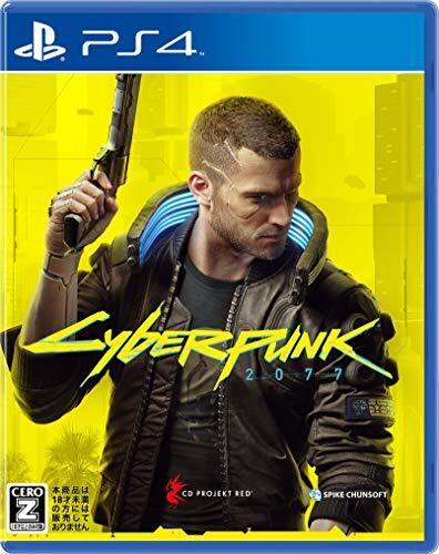 【PS4】サイバーパンク2077